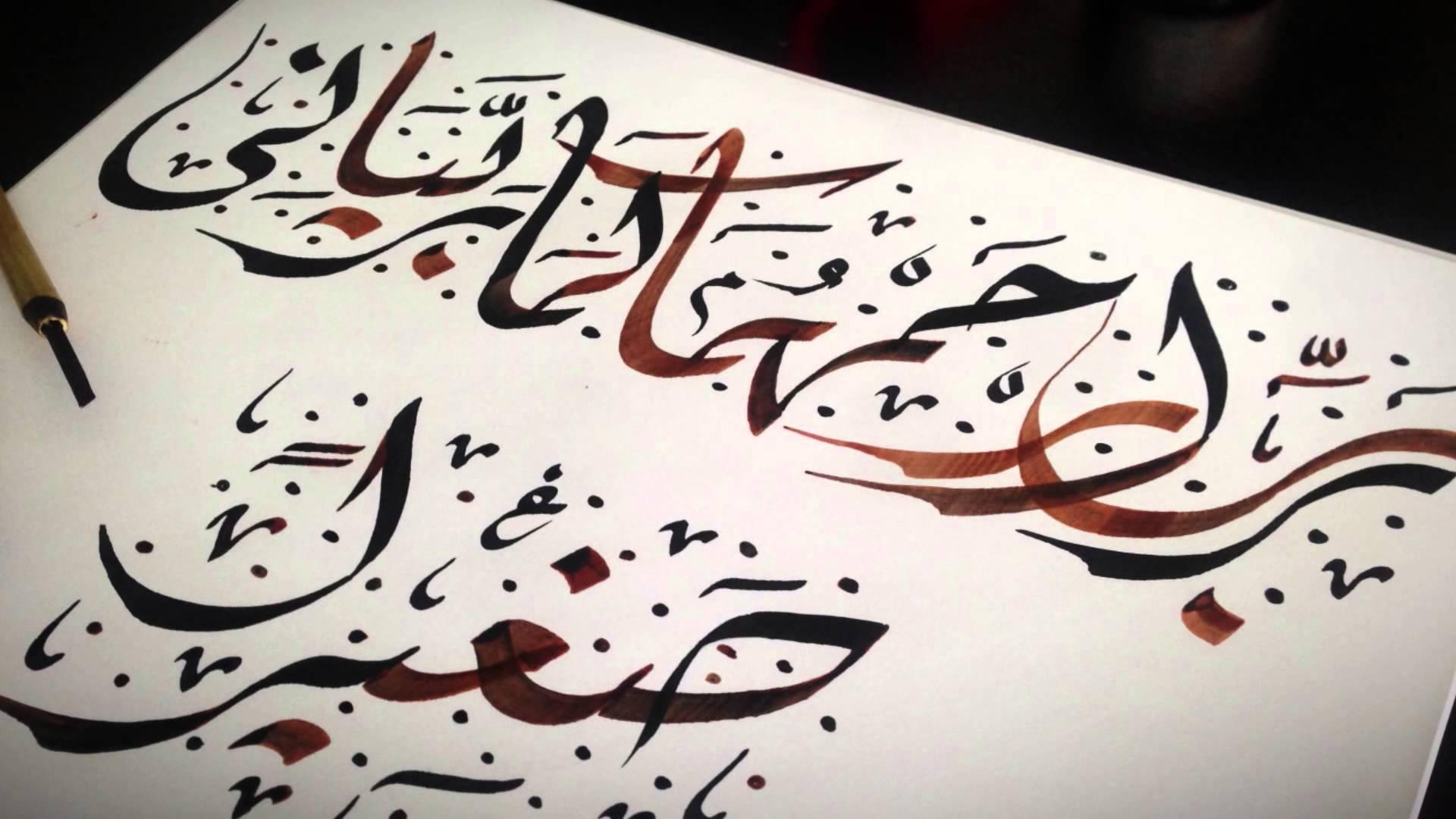 8- Zarflar, Yönler ve Harf-i Cerler / Arapça Gramer Dersleri ...